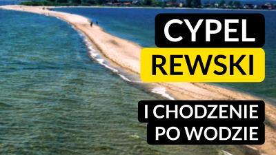 Cypel Rewski